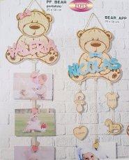 App.personalizzati bear cm25x50
